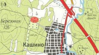 Участок для дачной застройки в Кашино