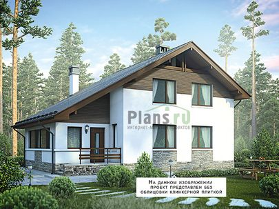 Проект дома с мансардой 12x9 метров, общей площадью 149 м2, из кирпича, c котельной и кухней-столовой