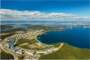 Свердловский Росреестр заключил соглашение с МФЦ о приеме заявлений на получение «дальневосточного гектара»