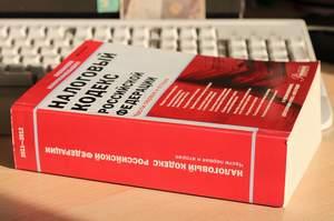 В России изменят порядок уплаты земельного налога