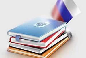 С 2017 года перестанут действовать формы свидетельств о госрегистрации юрлиц, ИП и КФХ