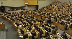 Госдума приняла закон о кадастровой оценке недвижимости