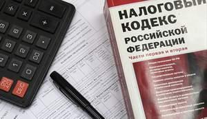 В России могут ограничить покупку квартир за наличные