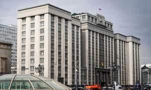 Госдума одобрила новый порядок выплат компенсации за изъятие недвижимости