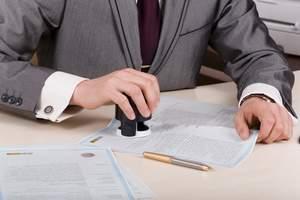 Четыре варианта ипотеки, для которых теперь нужен нотариус