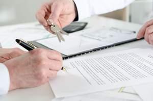 Россиянам хотят разрешить заключать сделки купли-продажи жилья онлайн