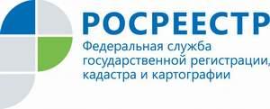 Свердловская область лидирует по регистрации недвижимости онлайн