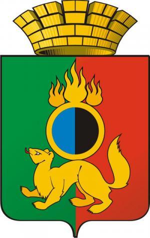 Администрация Первоуральского городского округа