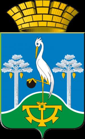 Администрация Сысертского городского округ